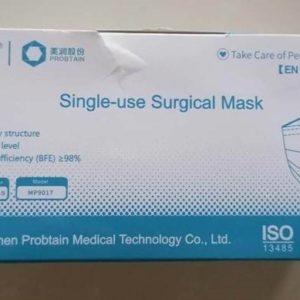 Type 2R Masks